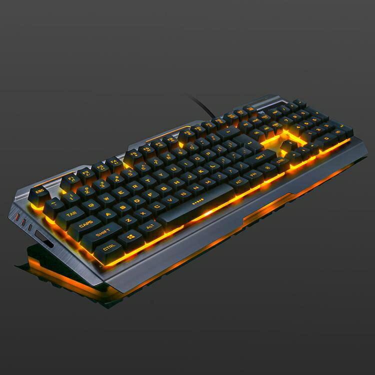 鍵盤 V1機械手感鍵盤鼠標套裝 筆記本台式機有線遊戲鍵盤