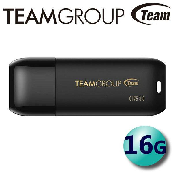 Team十銓16GBC175USB3.0珍珠碟隨身碟