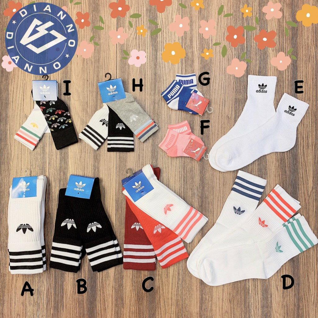 帝安諾 - ADIDAS 愛迪達 襪子 SOCK 三葉草 襪子 黑 白 條紋 長襪 毛巾布 男女 童 小朋友S21489