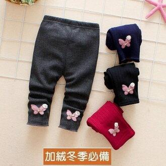 嬰幼兒長褲 加絨加厚內搭褲 長褲 棉褲 九分褲 童裝 XZH22859 好娃娃