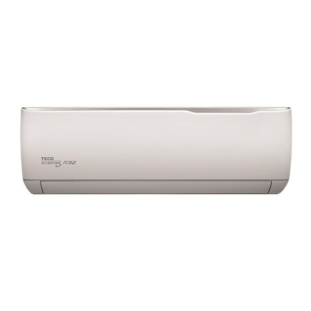 東元 TECO 東元冷暖5-7坪分離式冷氣 MA40IH-GA1 / MS40IH-GA1