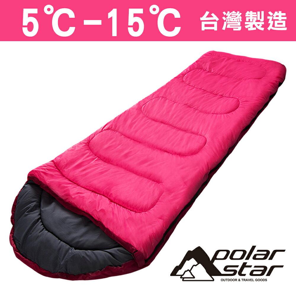 【台灣製】PolarStar 羊毛睡袋 800g 『桃紅』 露營│登山│戶外│度假打工│背包客 P16732