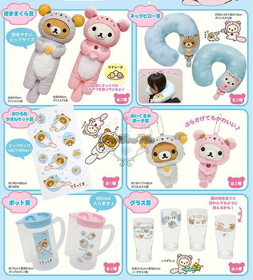懶懶熊抽抽樂PART37海洋水瀨系列水壺賞粉色藍色052013海渡