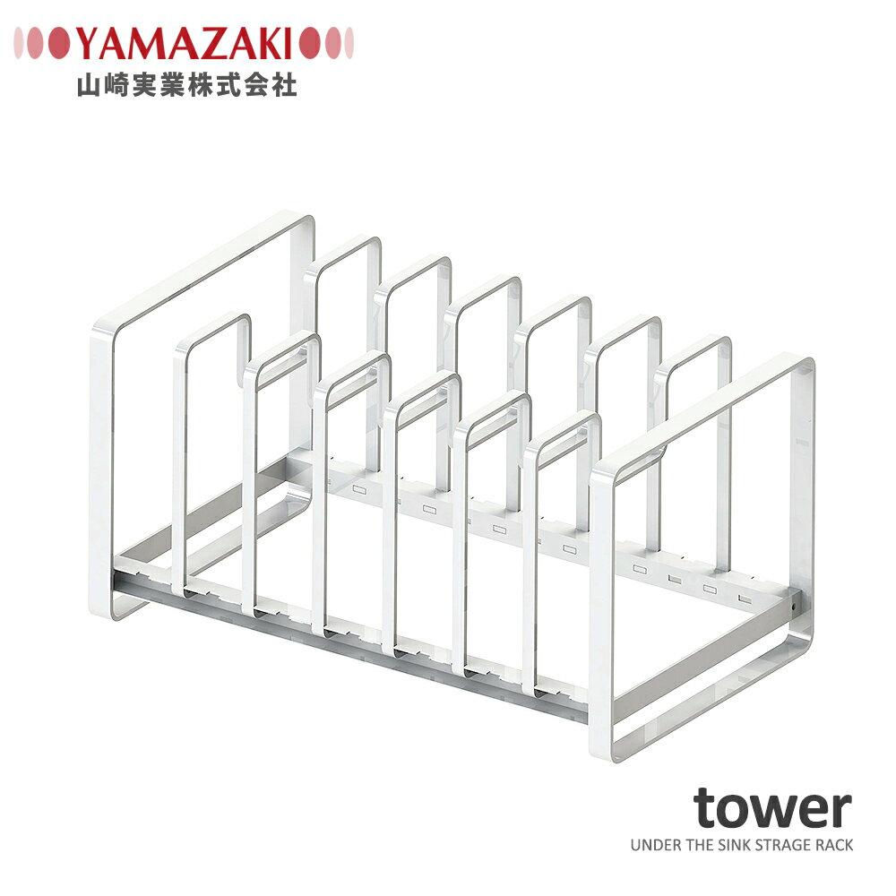 日本【YAMAZAKI】tower 7格鍋蓋收納架-白★鍋蓋架 / 廚具收納 / 收納架 1