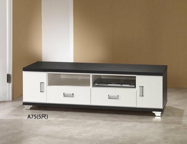 【石川家居】GH-A75耐磨黑白配5尺電視櫃(不含其他商品)台中以北搭配車趟免運費