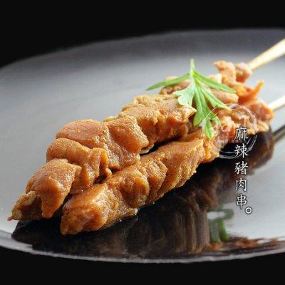 和風牛肉~麻辣風味豬肉串~愛吃辣的可嚐鮮看看