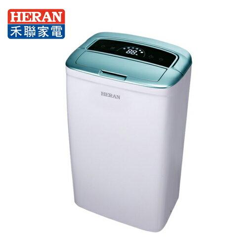 <br/><br/>  HERAN 禾聯 8公升 1級能效 除溼機 HDH-1681【三井3C】<br/><br/>