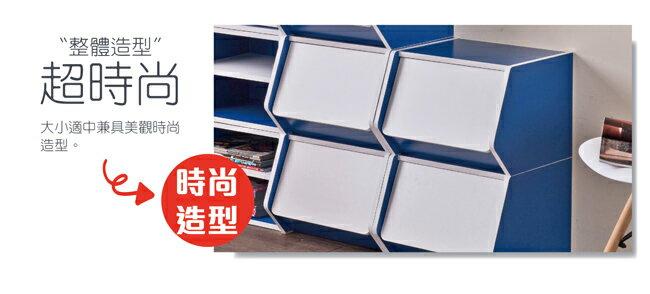 門櫃 / 書櫃 / 整理櫃 TZUMii 艾莉絲掀門櫃-藍色 7