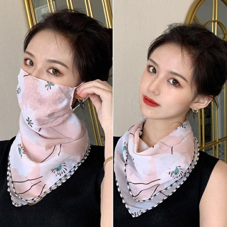 防曬面紗冰絲護臉遮臉面部罩小絲巾女百搭掛耳圍脖套護頸圍巾薄款