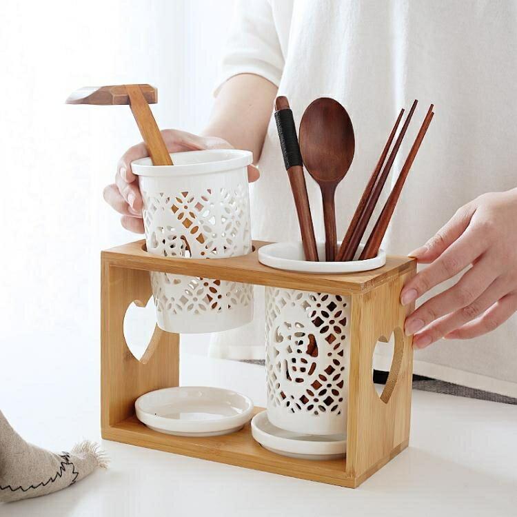 餐具收納盒日式陶瓷筷子筒韓式鏤空筷子筒雙筒筷架防霉瀝水筷子盒筷籠創時代3C 交換禮物 送禮