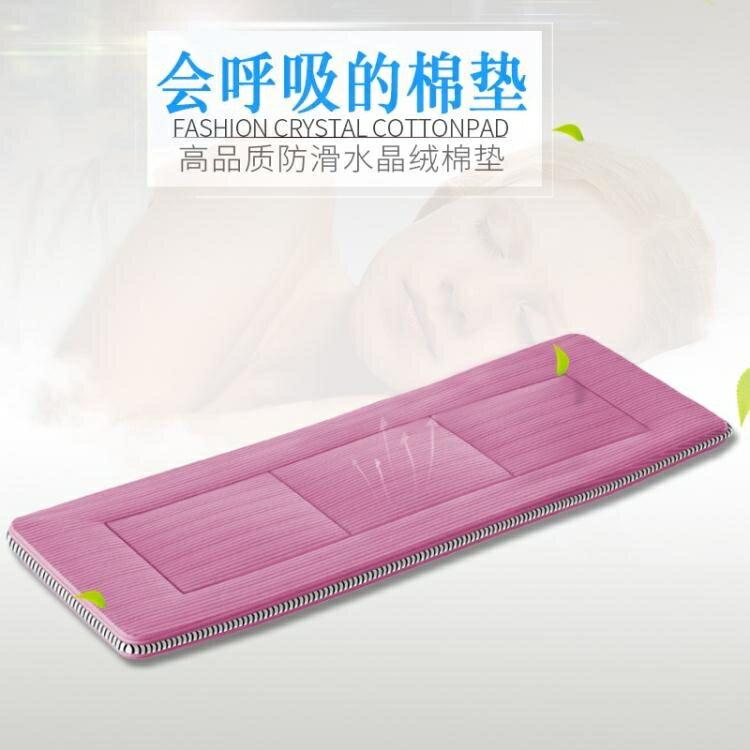 折疊床 靈鷹辦公室折疊床單人午休午睡床配套豪華水晶絨床墊床褥【概念3C】