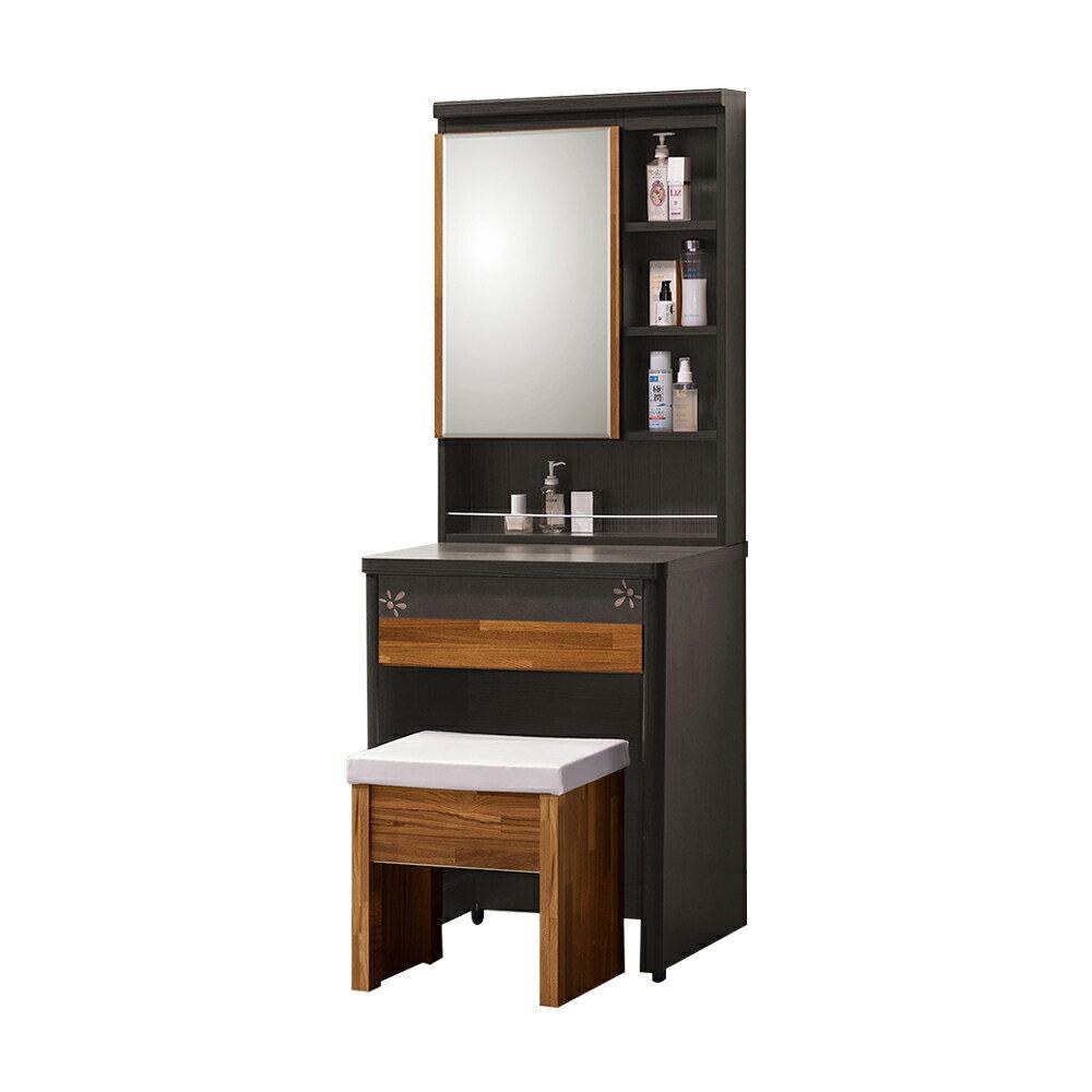 貝軒2尺開門鏡台(含椅)/H&D東稻家居-消費滿3千送點數10%