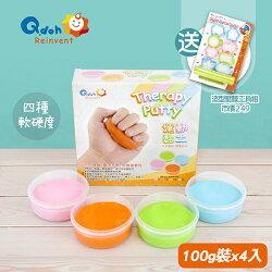 【Q-doh】運動黏土 100g 四入組 (硬/中硬/中軟/軟),贈品:造型壓模工具組