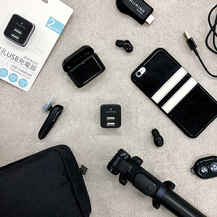 一年保固 迷你 雙孔充電器 急速快充 2.4A 充電頭 手機 旅充 豆腐頭 USB iPhone 11 Pro iX i11 OPPO 『無名』 P10101 6