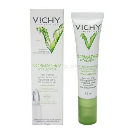 Vichy 薇姿 速效抗痘冰珠 15ML【巴黎好購】