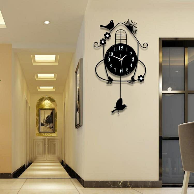 鐘錶掛鐘客廳創意簡約現代時尚時鐘掛墻臥室家用錶靜音夜光石英鐘