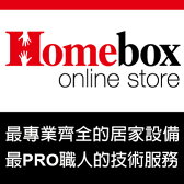Homebox 好博家 online Store