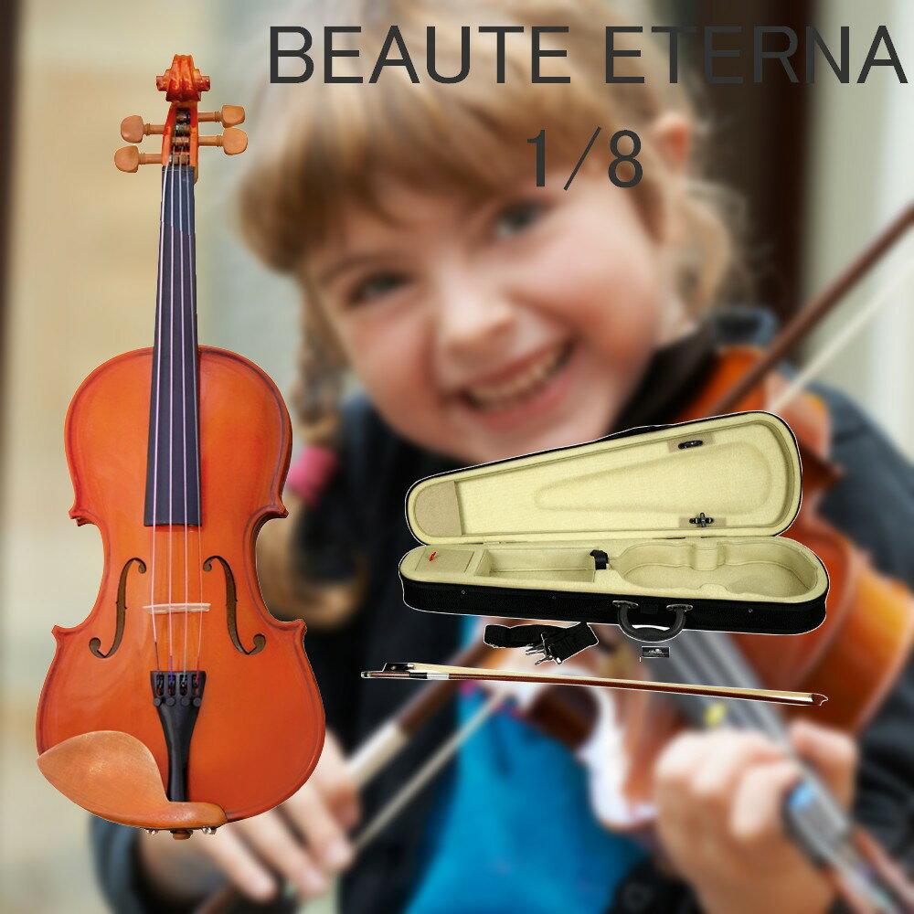 ~非凡樂器~BEAUTE ETERNA 普級實木小提琴  棗木  1  8  初階小提琴