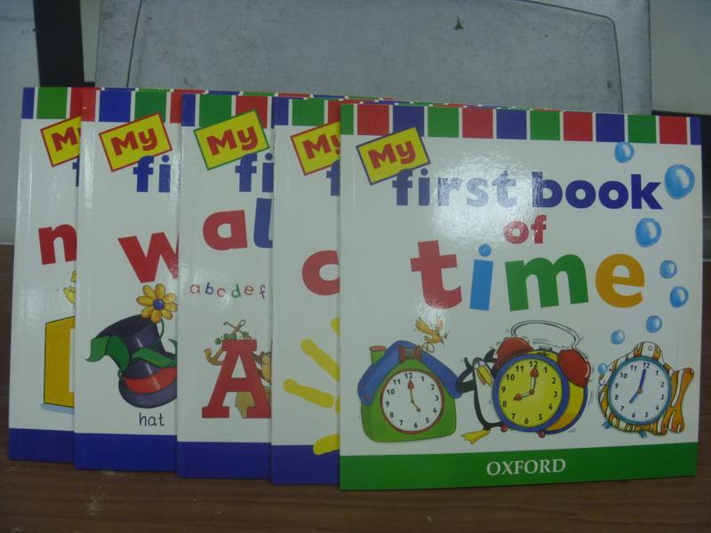 ~書寶 書T5/語言學習_MPC~My first book of time_My fir
