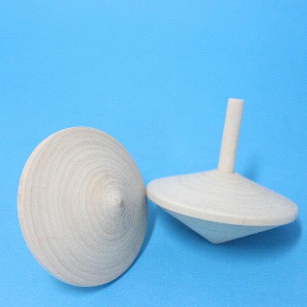 原木色旋轉陀螺 彩繪空白陀螺 反轉陀螺 童玩 直徑約5.7cm/一個入{促20}~5320~