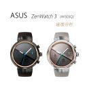 ASUS ZenWatch 3 (WI503Q) 智能穿戴手錶