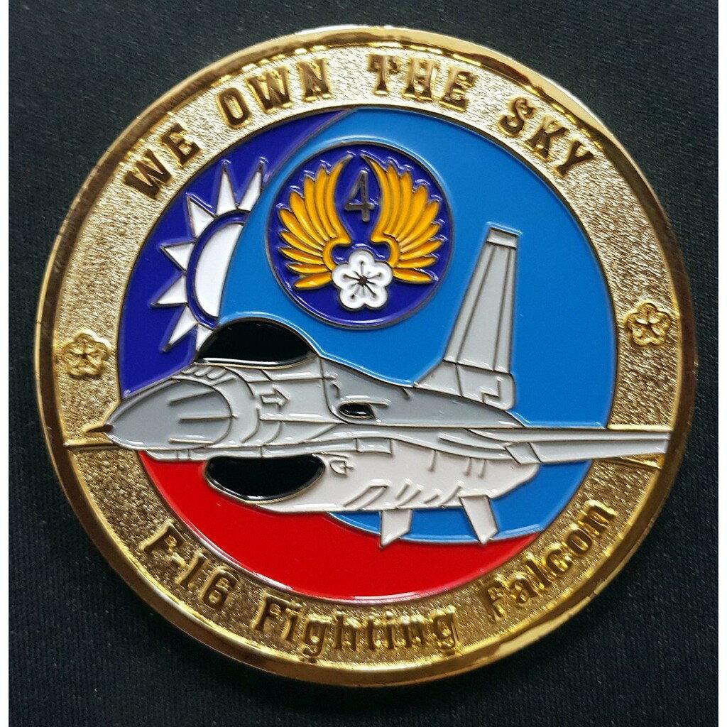 嘎嘎屋 台灣製 空軍霍克3 紀念幣 5公分 (IN005)有雷射編號 1
