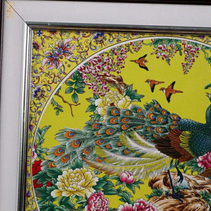 新品景德鎮瓷板畫黃地富貴圖仿古做舊實木邊框客廳裝飾掛屏畫