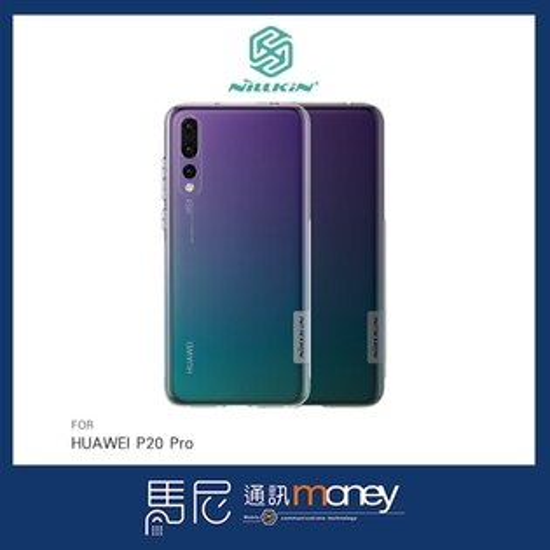 NILLKINHUAWEI本色TPU軟套HuaweiP20Pro手機殼減震殼耐刮殼【馬尼行動通訊】