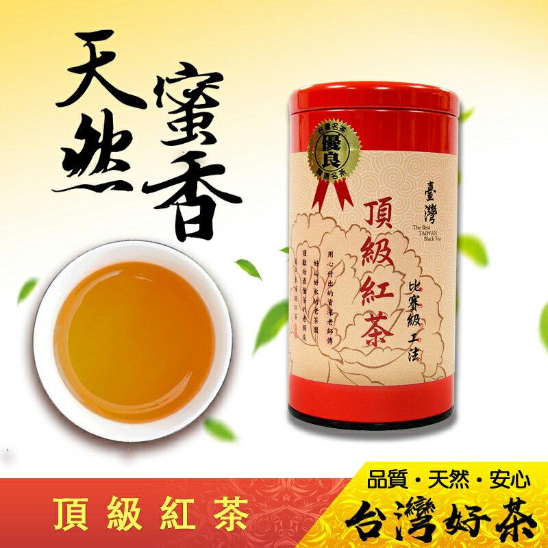 《萬年春》頂級紅茶75g / 罐 0