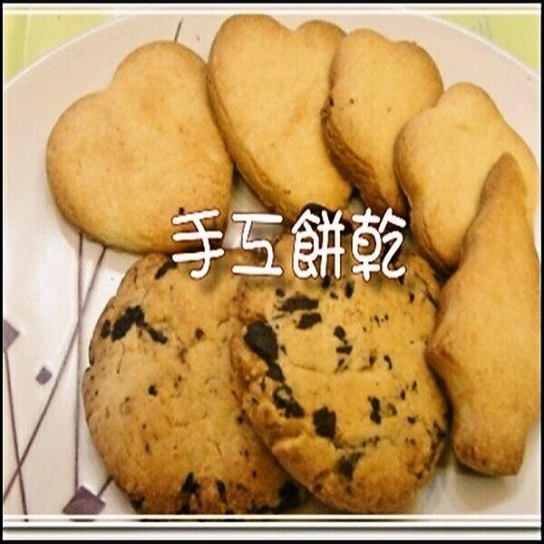 手工餅乾 客製化 (2種容量可選擇) 0