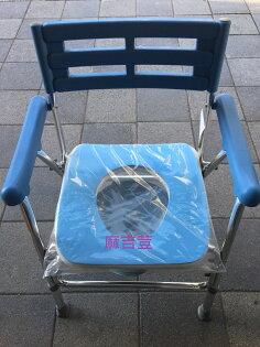 椅形EVA靠背收合式鋁合金便器椅雙安全扣洗澡椅馬桶椅抽取式便桶可搭添寧.包大人濕巾使用
