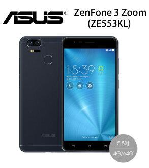 [12期零利率] ASUS ZenFone 3 Zoom 5.5 吋 FHD 4G LTE手機 (ZE553KL 4G/64G) - 深海藍/玫瑰金