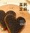 心心相印造型厚片吐司六種口味組合裝 (24片入 / 免運) 【吐司傅】 3