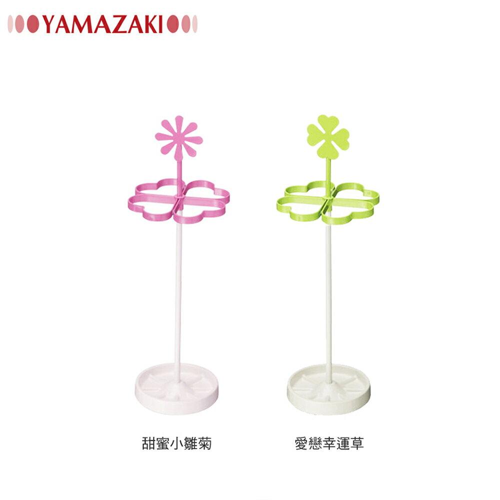 日本【YAMAZAKI】甜蜜小雛菊造型雨傘架★雨傘筒 / 雨傘桶 1