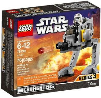【LEGO 樂高積木】星際大戰系列 - AT-DP LT-75130