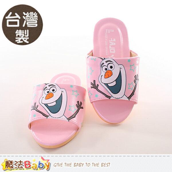 兒童拖鞋 台灣製迪士尼冰雪奇緣雪寶正版室內拖鞋 魔法Baby~sh9788