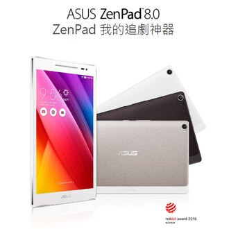【2G+16GB】ASUS ZenPad 8.0 (Z380KNL)我的追劇神器8吋4G全頻道通話手機平板◆送原廠皮套(顏色隨機出貨)