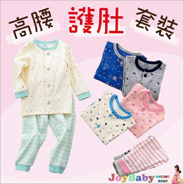 童裝睡褲家居服? 日本嬰幼兒開衫高腰護肚褲套裝肚圍 JoyBaby