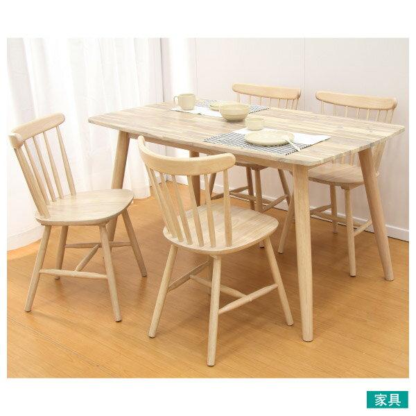 ◎木質餐桌椅組 LONDON 150 WW NITORI宜得利家居 0