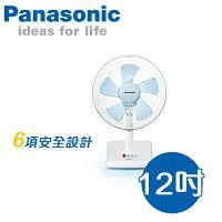 Panasonic國際牌 12吋 節能桌扇F-D12BMF