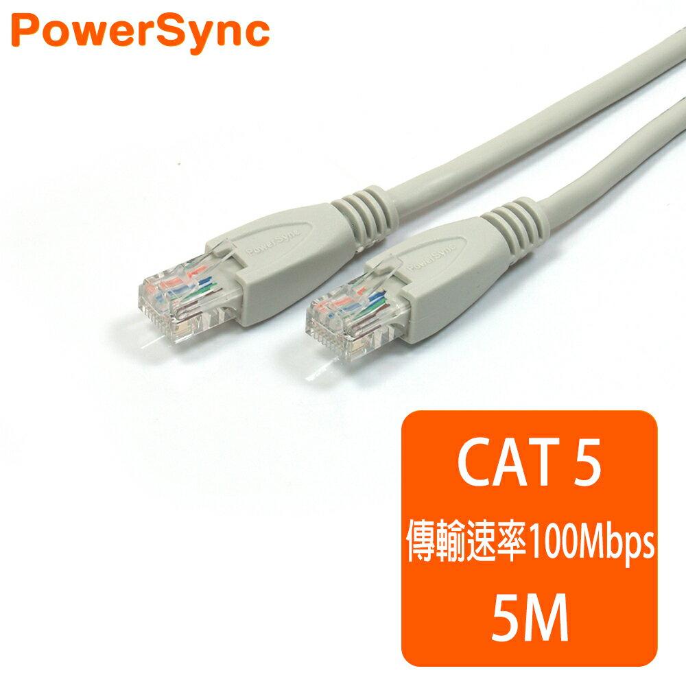 【群加 PowerSync】CAT.5E 網路線5M 貝吉白(UTP5-05-1)