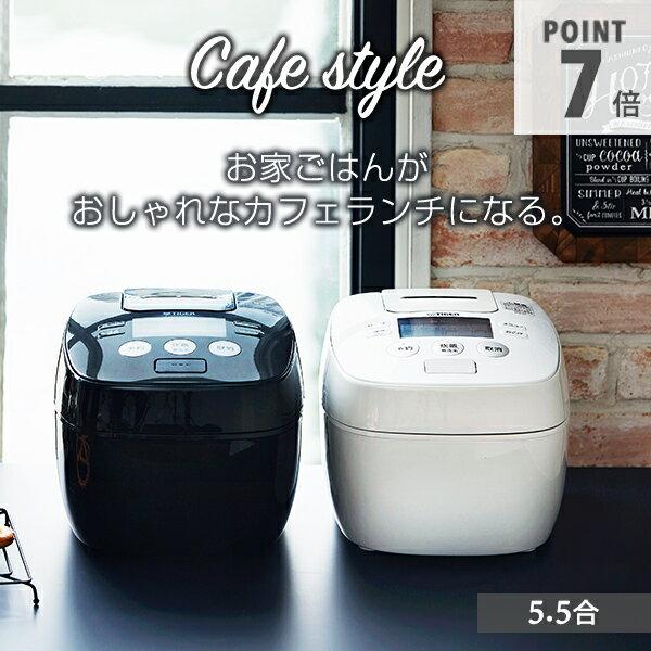 日本原裝6人份虎牌TigerJPB-H102電子鍋電鍋5層厚釜壓力IH炊飯器5.5合2色