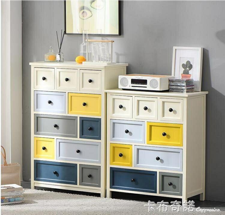 美式斗櫃收納櫃客廳臥室抽屜式儲物櫃子簡約現代五斗櫥五斗櫃實木 玩物志