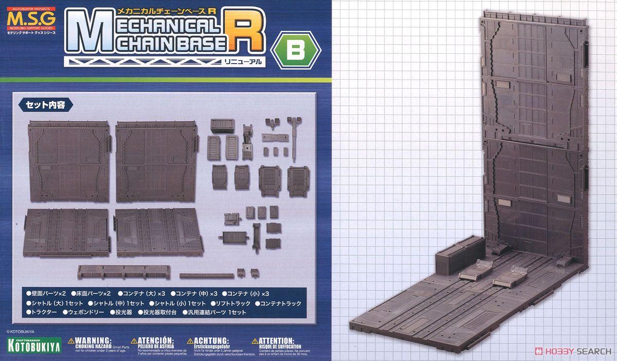 ◆時光殺手玩具館◆ 現貨 壽屋 MSG武裝零件 機械式連接地台 格納庫 R-B