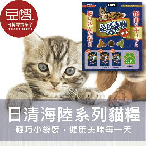 【豆嫂】日本貓食日清海陸系列貓飼料(多口味)★5月宅配$499免運★