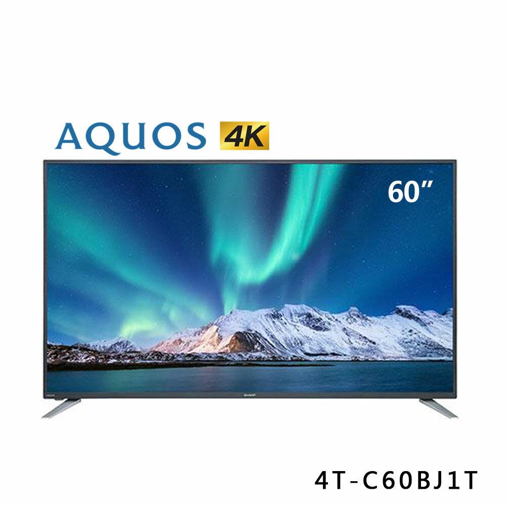 【SHARP 夏普】60型 4K UHD 智慧聯網電視(4T-C60BJ1T)