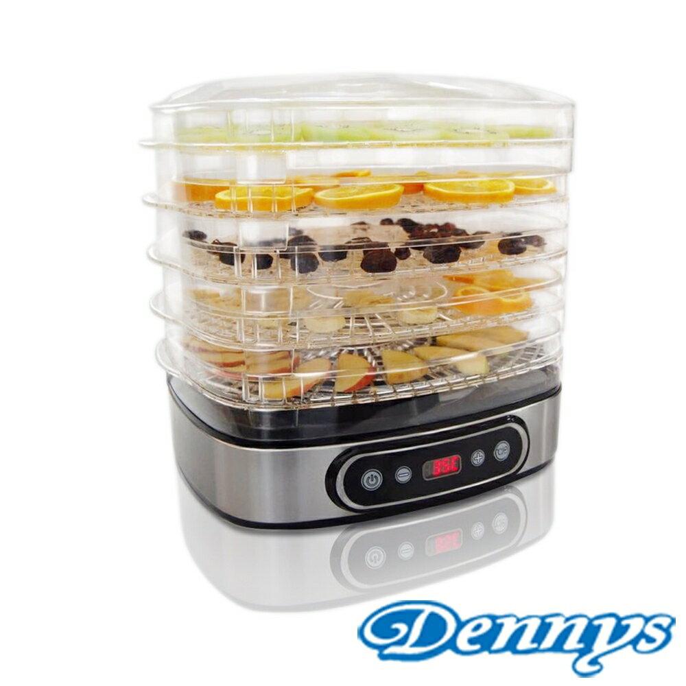 免運費 Dennys 微電腦定時溫控蔬果烘乾機/乾燥機(DF-2090S)