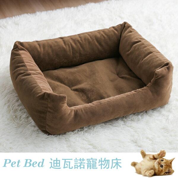 [迪瓦諾]Microfibress貓抓布寵物床進口貓抓布台灣製