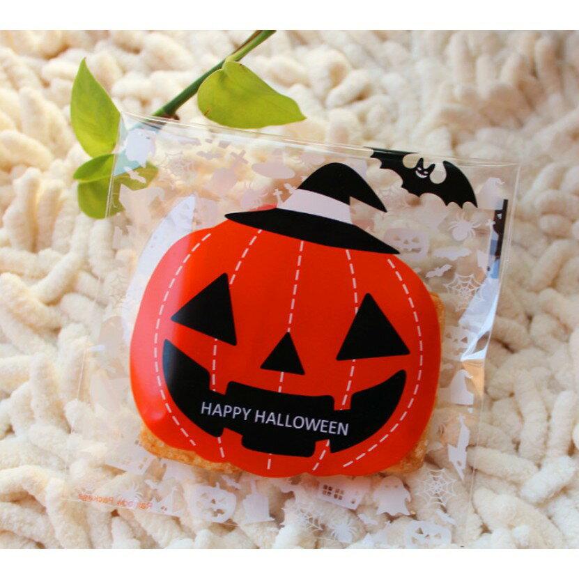 【嚴選SHOP】95入 萬聖節opp袋 自黏袋 透明 食品級 包裝袋 飾品 烘焙 餅乾 婚禮小物 封口袋 塑膠袋 飾品袋