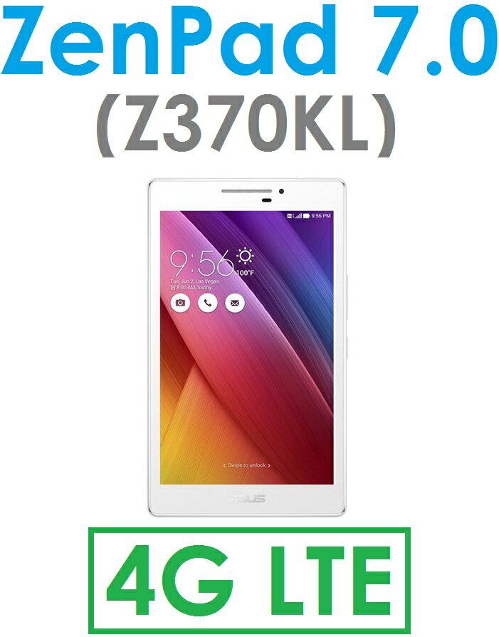 【預訂】華碩 ASUS ZenPad 7.0(Z370KL)7吋 四核心 2G/8G 4G LTE 平板電腦